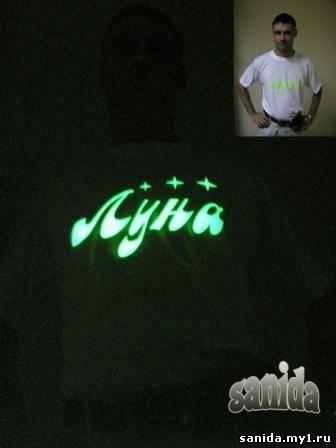 Магазин прикольных футболок в Стерлитамаке